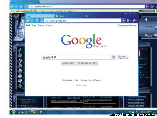 google 133t. Google. google 133t loco.